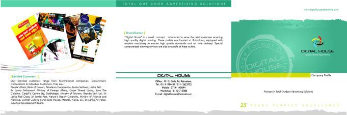 digitalhouse_company_proofile_2011